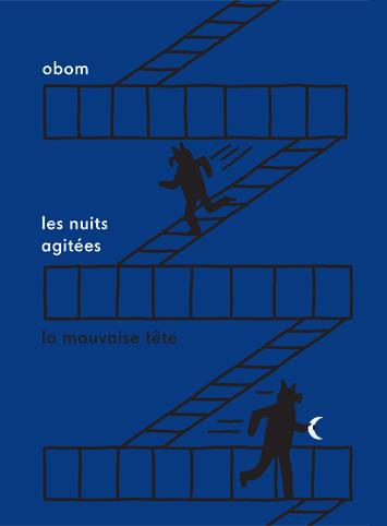 les nuits agitées